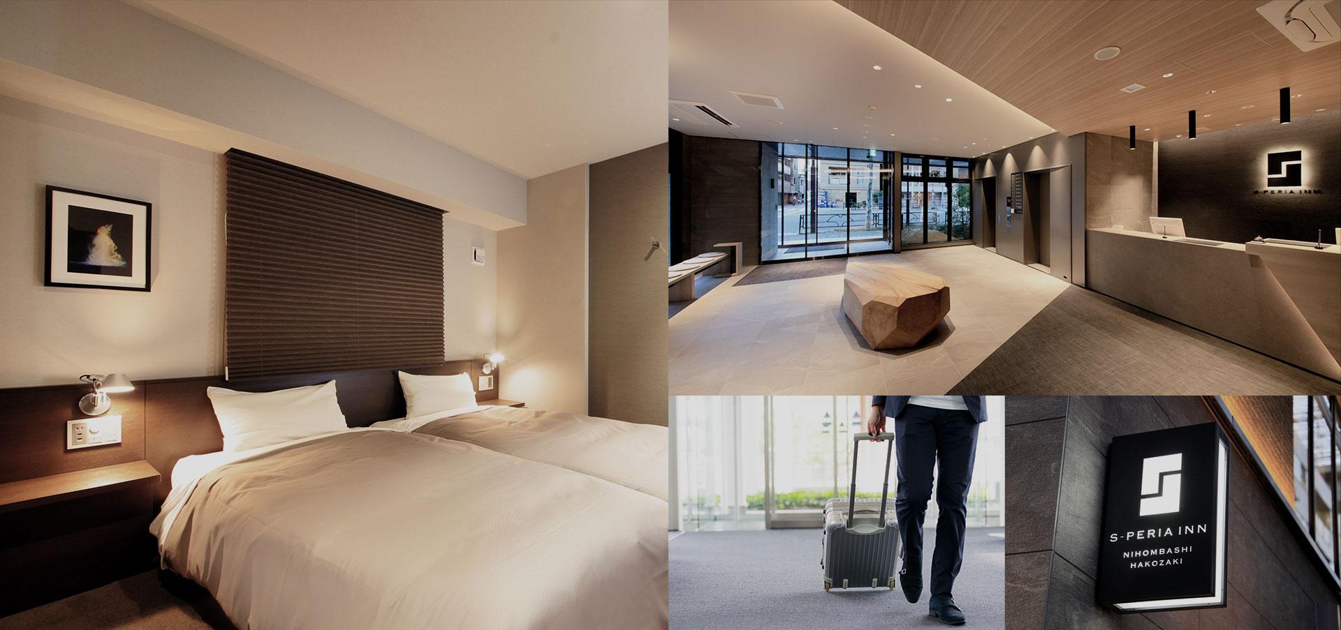 エスペリアイン日本橋箱崎 2018年11月GRAND OPEN 東京シティエアターミナルまで徒歩3分。ビジネスに、レジャーに快適なスタイリッシュホテル、誕生。